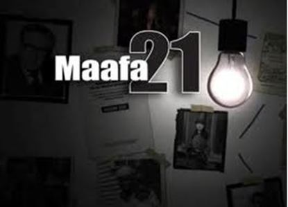 Picture of MAAFA 21